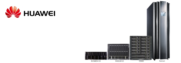 huawei_new_server_range_June2016